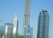 город Сеул