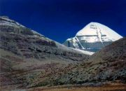 The central Tibet