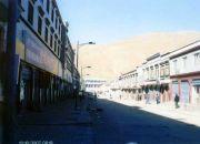 The city of Sago