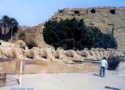Храм бога солнца Амона Ра