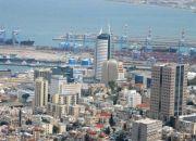 город Хайфу