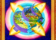 Картина Планета Иных 4
