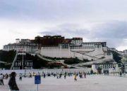 Монастырь Потало